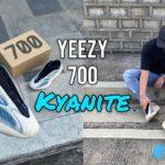 SNEAKER REVIEW | ON FEET | YEEZY 700 V3 'KYANITE'
