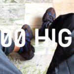 adidas Yeezy 500 High Tyrian [sneaker mv]