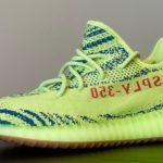 """ADIDAS YEEZY 350 V2 """"MC CHICKEN"""" (OP B) **REVIEW AND ON FOOT**"""