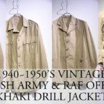 イギリス軍 ヴィンテージ ドリルカーキ サファリ・ブッシュジャケット British Army Vintage Khaki Drill safari & Bush Jacket 千葉 温故知新