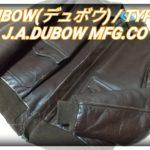 J.A.DUBOW(デュボウ) / TYPE A-2/J.A.DUBOW MFG.CO/レザージャケット/フライトジャケット
