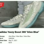 "💥adidas Yeezy Boost 380 ""Alien Blue""💥(Showcase)👍🔥🔥"
