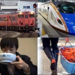 【北陸3泊4日】富山に行ってうまい物を食べる旅行