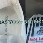 ADIDAS YEEZY 350 MONO ICE PICKUP AND REVIEW (THANKS FLX APP)
