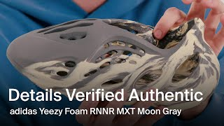 How We Authenticate the YEEZY FOAM RUNNER   Details Authenticated