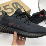 Yeezy Boost 350 V2 Mono Cinder Review