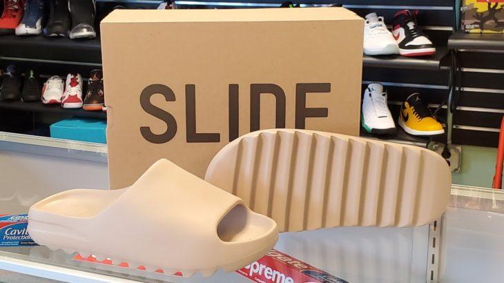 yeezy slides (pure)
