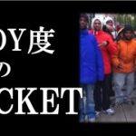 第172回 【ストリートファッション】BBOY度高めのジャケット