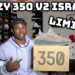 Adidas YEEZY 350 V2 Israfil Release Info, How To Cop, Resell Prediction!