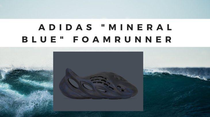 """Adidas YEEZY Foam Runner """"Mineral Blue"""""""
