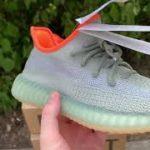 Adidas Yeezy Boost v2 Desert Sage