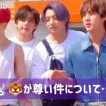 【BTS】Butter🧈ジャケット撮影でのグテ🐰🐯