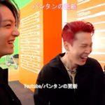 【BTS】'Butter' Jacket Shooting Sketch funny cute cut /「Butter」ジャケット撮影スケッチ面白く、可愛いカット。