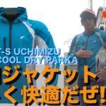 おすすめ夏用メッシュジャケット「HYOD UCHIMIZU」で夏を乗り切ろう!【KTM RC390】
