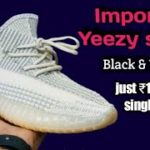Imported yeezy shoes | Branded shoes | 7a quality | export surplus | Dailyshop