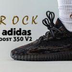MX ROCK 2021 adidas Yeezy Boost 350 V2 | On-Feet | Launch Update