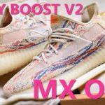 YEEZY BOOST 350 V2 MX OAT GW3773 REVIEW