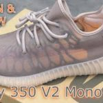 adidas Yeezy Boost 350 V2 Mono Mist // UNBOXING, REVIEW & TRY ON