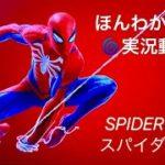 【初めてのスパイダーマン】スーツかっこいいよね♪( ´▽`)