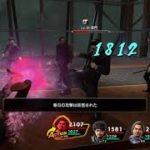 龍が如く7日本人用心棒スーツメンズ最後の戦い勝てます!