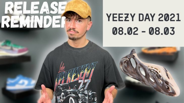 How To Cop Yeezy Foam Runner MX Cream Clay & What To Do On Yeezy Day