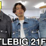 【最速】LITTLEBIG 21FW 2nd!デニムジャケット&パンツ2型!ユーズド加工が新鮮!キラリと光るメタルパーツがポイントです!