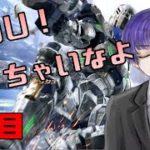 【#Vanquish】たまには走ろう by強化スーツ 【3射目】