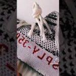 ♥️♥️ Yeezy Zebra ♥️♥️ * short