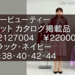 【商品紹介】スーパービューティー ジャケット  品番s2127004 〔この動画はインスタLIVEダイジェストです〕