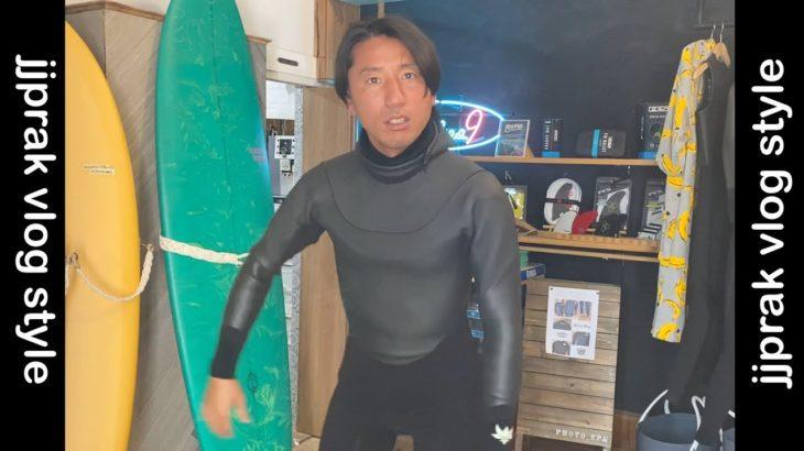 《最強ウエットスーツとみんなで反省会》アックスクラシックの最新セミドライ‼︎とタラタラ波を完全攻略なるか?!