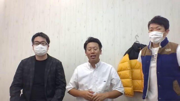【2021年9月1000万達成!?】THE NORTH FACE 古着転売 【税理士青柳登場】