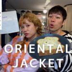【オリエンタルジャケット】個性的で可愛いジャケット集めました #33