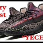 """MOST HATED YEEZY COLORWAY? UNBOXING Yeezy Boost V2 """"Yecheil"""""""