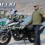 ミリタリーテイストの全天候・オールシーズンジャケット【RR7247】