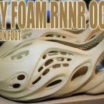 YEEZY FOAM RUNNER OCHRE Review + On Foot! Yeezy Slide Glow Green Release Info!