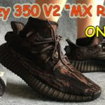 """Yeezy 350 V2 """"MX Rock"""" On Foot + Review"""