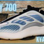 Yeezy 700 V3 Kyanite ¡Un modelo fuera de lo común!