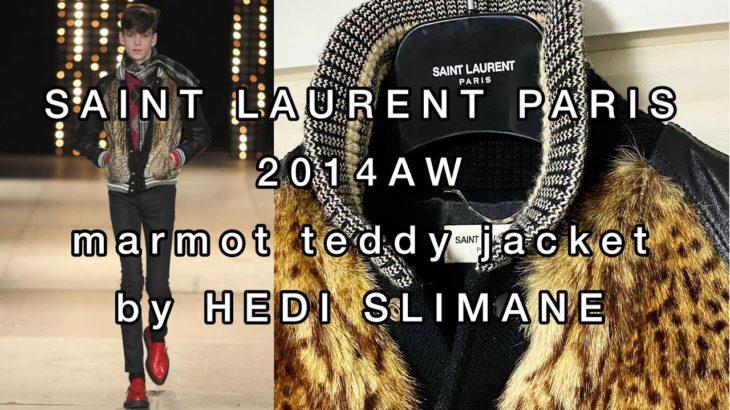【サンローランパリ】 2014AW テディジャケット byHEDISLIMANE  エディスリマン saint laurent paris