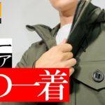 【ワークマン】2021秋冬!アウトドアM65ストレッチジャケット