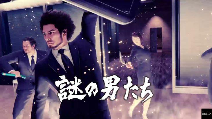 龍が如く7日本人スーツメンズレディースファッション戦います!
