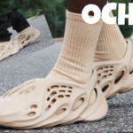 "ADIDAS YEEZY FOAM RUNNER ""OCHRE"" | ON FEET & HOW TO STYLE"
