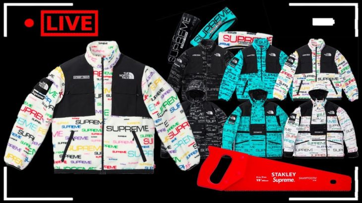 🔴LIVE COP!!! Supreme x The North Face WEEK 9 FW21!!!