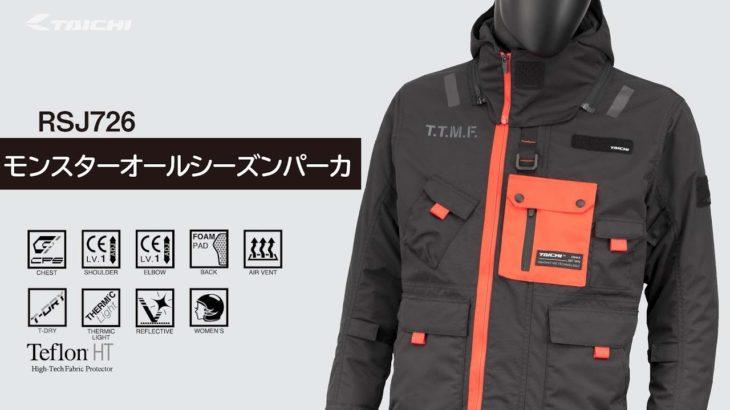 【TAICHI】RSJ726 モンスター オールシーズンパーカ
