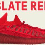 "Yeezy 350 V2 CMPCT ""Slate Red"" Revealed"
