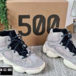 Yeezy 500 High Mist Stone  On Feet and Check – NiCe 86% 🙃  GV7775